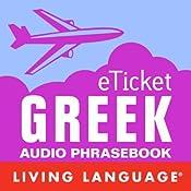eTicket Greek |  Living Language