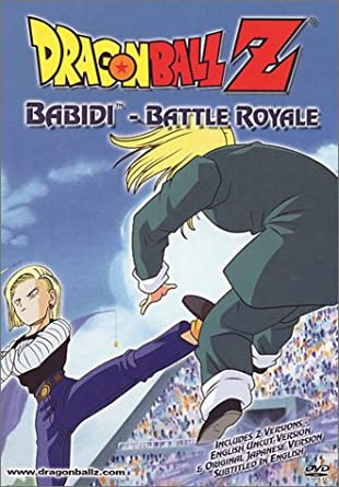 Amazon Dragon Ball Z Babidi Battle Royal Doc Harris Fascinating Bownloab Rade Ba Idi