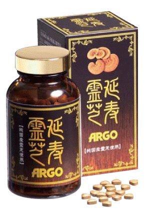 純国産 延寿霊芝 ARGO (180粒) 広栄ケミカル B01I0U425U
