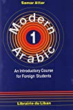 Modern Arabic 1 9780866854399