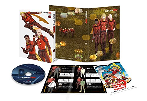 ( [Amazon. Co. JP Limited] cyborg009 Call Of Justice Vol. 2 (first production Limited Edition) (trunk-like Bonus