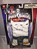 : Power Rangers S.P.D. White Electronic Gloves