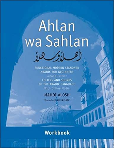 Ahlan Wa Sahlan Book Pdf