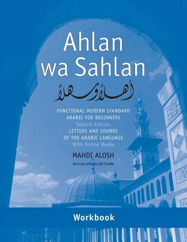 Ahlan wa Sahlan: Letters and Sounds of the Arabic Language: With Online Media