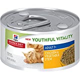 Hill's Science Diet Senior Wet Cat Food, Adult 7+ Youthful Vitality Chicken & Vegetable Stew Canned Cat Food, 2.9 oz, 24 Pack