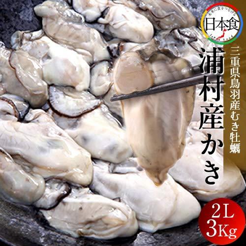 浦村 牡蠣