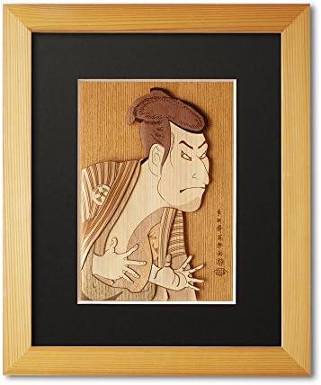 KINOWA 「三世大谷鬼次の奴江戸兵衛」 木はり絵 オリジナル キット & 額縁 セット 浮世絵 写楽 日本製