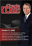 Charlie Rose with Steve Erlanger, Laura Silber, Stojan Cerovic & Ivo Daalder; Ephraim Sneh; Harry Belafonte & Tony Bennett (October 5, 2000)