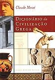 capa de Dicionário Da Civilização Grega