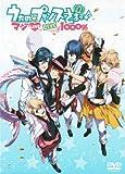 DVD うたの☆プリンスさまっ♪マジLOVE LIVE 1000%