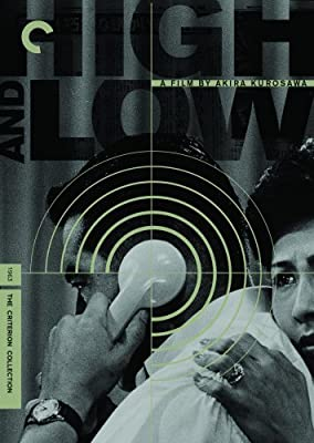High and Low (The Criterion Collection)