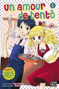 vignette de 'Un amour de Bento n° 1'