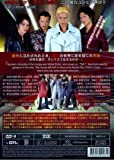 2012 Japanese Drama : QP w/ English Subtitle