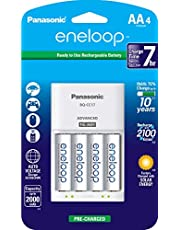 Panasonic KKJ17MCA4BF Advanced Individual Cell Battery Charger with Eneloop AA New 2100 Cycle Rechargeable Batteries, 4-Pack, White