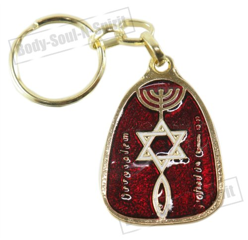(Magen Star of David & Israel Menorah Judaism Red Key Chain Amulet Pendant Charm)