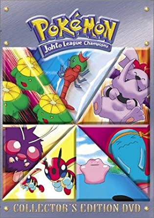 Pokemon 3: Distance to Johto League Champions Reino Unido ...