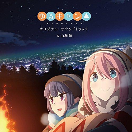 Tv Anime: Yurucamp Ost
