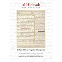 Al-Hidayah: The Guidance