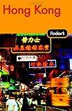 Hong Kong, Fodor's, 1400017181