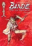 Blade of the Immortal, Vol. 10: Secrets by Hiroaki Samura (2002-06-25)