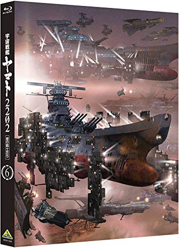 (Amazon.co.jp Exclusive) Star Blazers: Space Battleship Yamato 2202 6(New Drama CD Written by Harutoshi Fukui (Series Composition, Writer) Included) ()