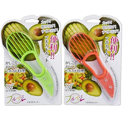 3 in 1 Avocado Slicer and Pitter - Multi-functional Avocado Peeler Cutter Skinner and Corer, Avocado Tool (Pack of 2, Green & Orange)