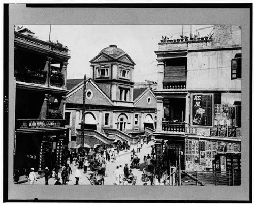 (1890 Photo Hong Kong--Central market Location: China, Hong Kong)