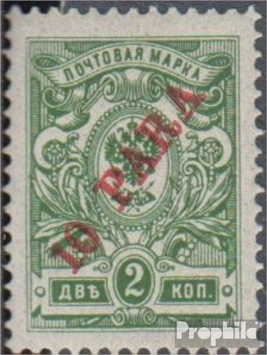 Russian Post Levante 50 1910 print edition (Stamps for collectors) (Print 1910)