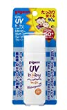 Pigeon UV Baby Milk waterproof SPF50 + 50g