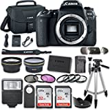 Canon EOS 77D DSLR Camera Bundle (Body Only) with Accessory Kit (14 items)