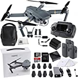 Image of DJI Mavic Pro FLY MORE COMBO Collapsible Quadcopter Starters Bundle