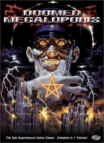 Tokyo: The Last Megalopolis [Alemania] [DVD]: Amazon.es ...
