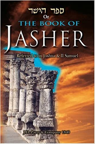 book of jasher audio free download