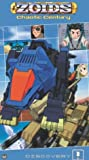 Zoids 1: Chaotic Century - Discovery [VHS]