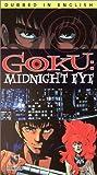 Goku II - Midnight Eye (Vol. 1) [VHS]