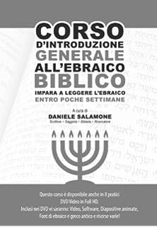 CORSO EBRAICO BIBLIA PDF DOWNLOAD