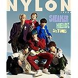 NYLON JAPAN 2021年 9月号
