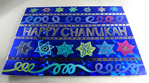 Papyrus Happy Chanukah Premium Holiday Cards Boxed Set of 14 Greeting Cards with Lined Envelopes - Happy Hanukkah Holiday Card