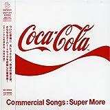 コカ・コーラCMソング集Super More