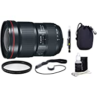 Canon EF 16-35mm f/2.8L III USM Ultra Wide Angle Zoom Lens & Accessories Bundle