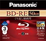 PANASONIC Blu-ray BD-RE Re-Writable Disk | 50GB 2x Speed Ink-Jet Printable 3pack (Japan Import)