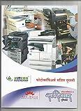 Photocopiers Machine Durasti