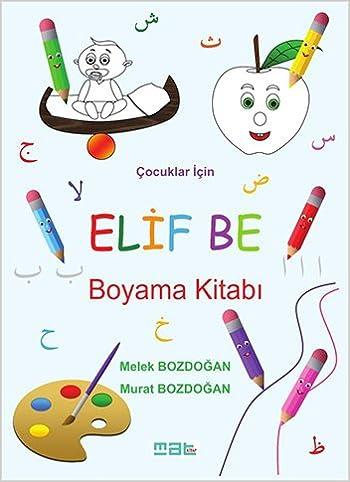 Cocuklar Icin Elif Be Boyama Kitabi 9786059779951 Amazoncom Books
