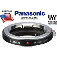 Panasonic LUMIX Laica M Mount Lens Adaptor | DMW-MA2M - International Version (No Warranty)