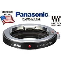 Panasonic LUMIX Laica M Mount Lens Adaptor | DMW-MA2M - International Version (No Warranty)
