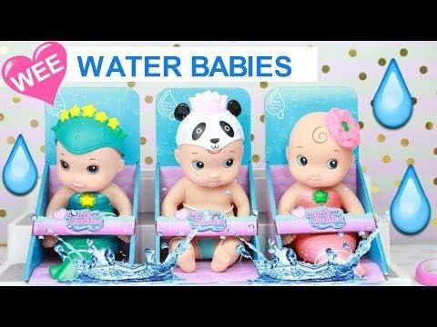Waterbabies Wee Cupcake