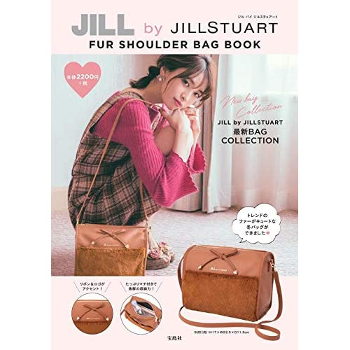 JILL by JILLSTUART FUR BAG BOOK 画像