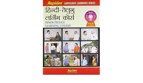 Rapidex Hindi Speaking Course Pdf Free Download