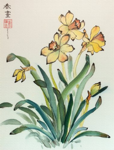 - Peggy Duke Yellow Daffodils No. 1, Giclee Print of Original Sumi-e Flower Painting, 10 X 13 Inches