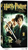 Harry Potter and the Chamber of Secrets [VHS]